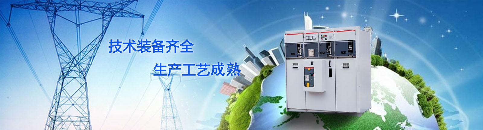 贵州电气工程