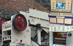 上海山卓重工机械公司项目